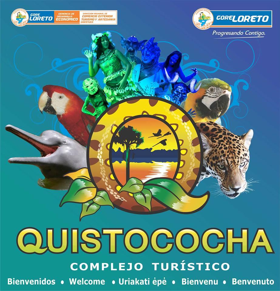 Complejo Turístico de Quistococha Iquitos